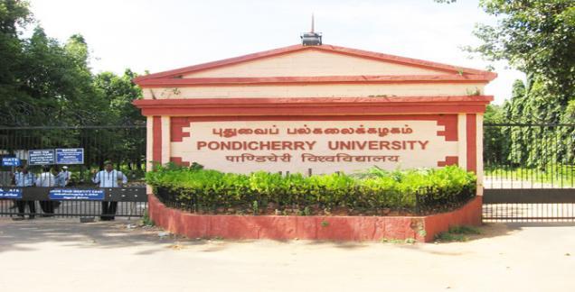 Pondicherry University courtesy pondiuni.edu.in