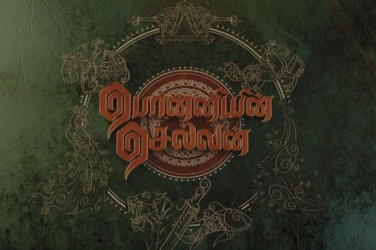 Soundarya Rajinikanth to produce web series based on Kalkis Ponniyin Selvan
