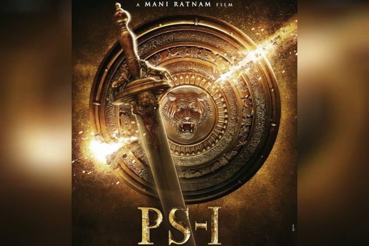 The title poster for first part of Mani Ratnam's Ponniyin Selvan