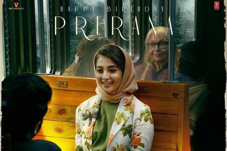Pooja Hegde as Prerna in Radhe Shyam poster