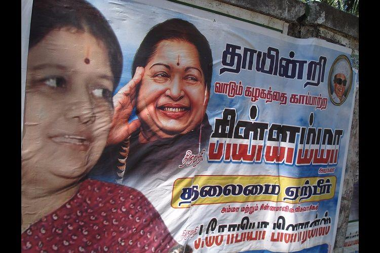 Amma Chinnamma and Chinna Chinnamma Sasikalas take-over of AIADMK in posters