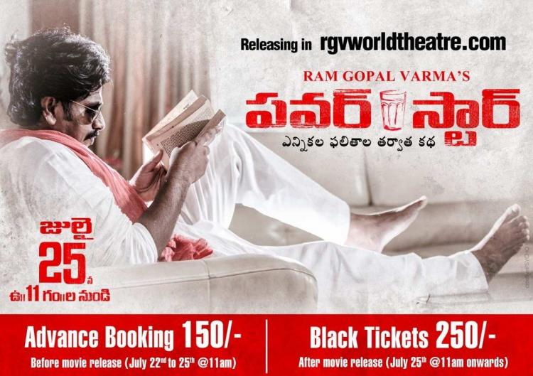 Ram Gopal Varmas Power Star movie poster in which the hero is seen reading a book by wearing the white clothes with a red shawl