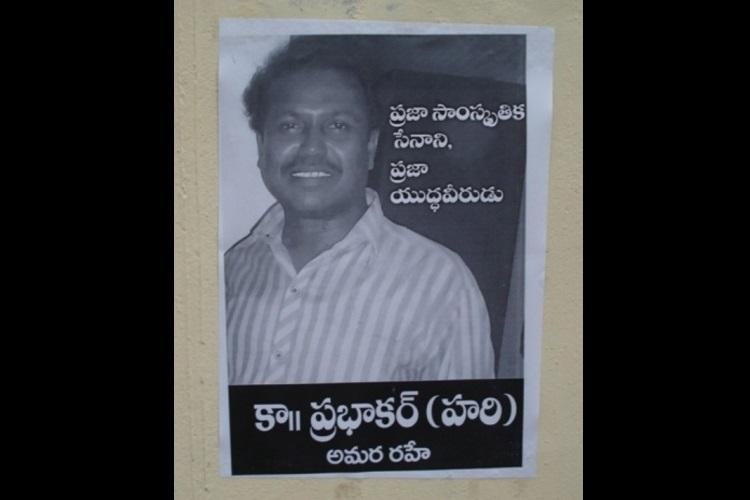 Failed by the idea of Telangana Life of the Dalit artist who died a violent Maoist