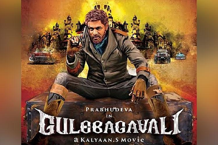 Heres the first look of Prabhu Deva in upcoming film Gulebagavali