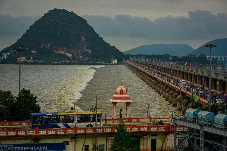 An overview of Krishna river at Praksam barrage