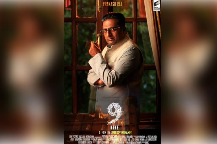 First-look poster of Prakash Raj as Dr Inayat Khan in Nine out