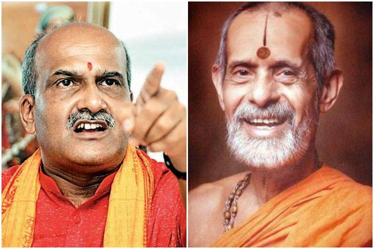 Socialising with cow slaughterers an insult to Hindus Sri Rama Sene goes after Udupi Mutt
