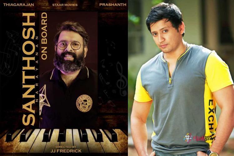 Santhosh Narayanan and Prashanth in Andhadhun remake