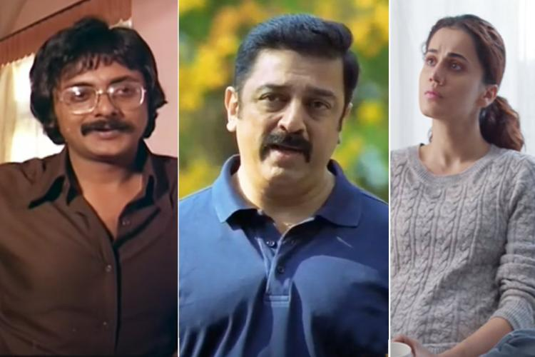 Prathap Pothen Kamal Haasan Taapsee Pannu from serial killer films