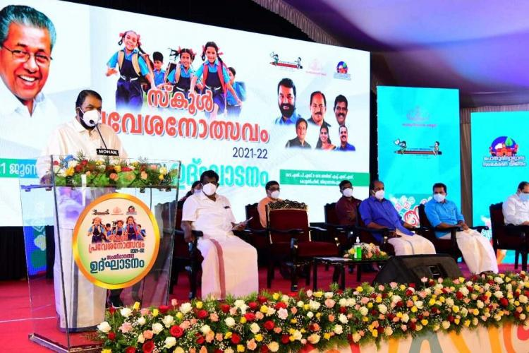 Minister for Education V Sivankutty and others at the inaugural event of school reopening