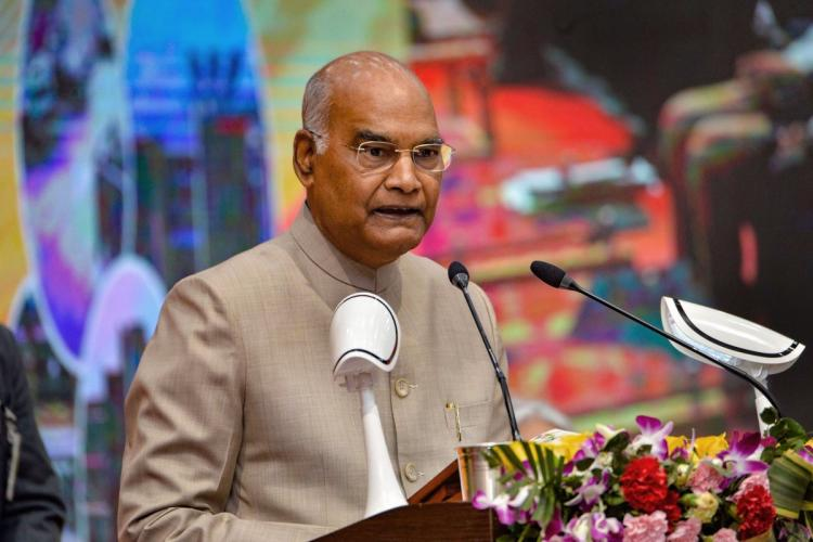 President Ram Nath Kovind speaking into a mic at an earlier event