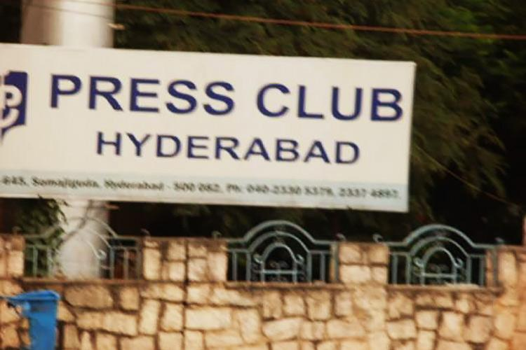 Woman journo launches petition against Hyderabad Press Club for gender discrimination