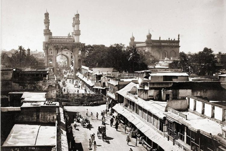 A photo of Charminar from the 1800s