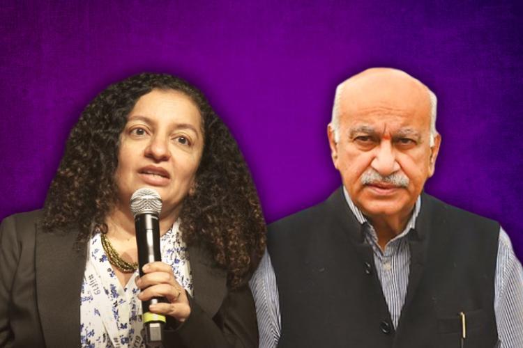 Stylized collage of Journalist Priya Ramani and former Union Minister MJ Akbar