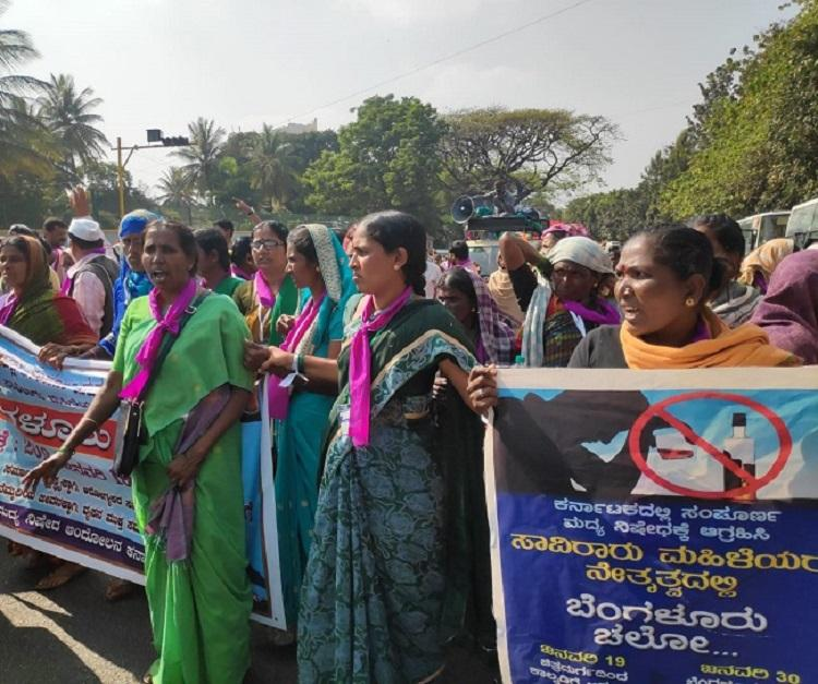 Beer Beda Neer Beku Ktaka women marching for prohibition narrate woes of alcoholism