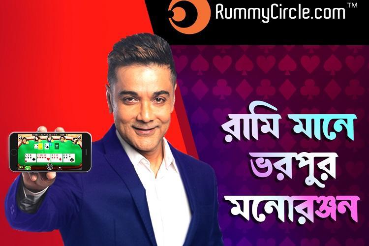 RummyCircle announces Bengali actor Prosenjit Chatterjee as its brand ambassador