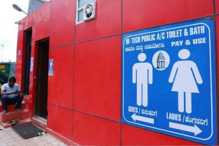 BBMP Public Restroom made out of red tiles