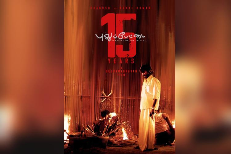 Dhanush is seen in a poster from Selvaraghavan directorial Pudhupettai