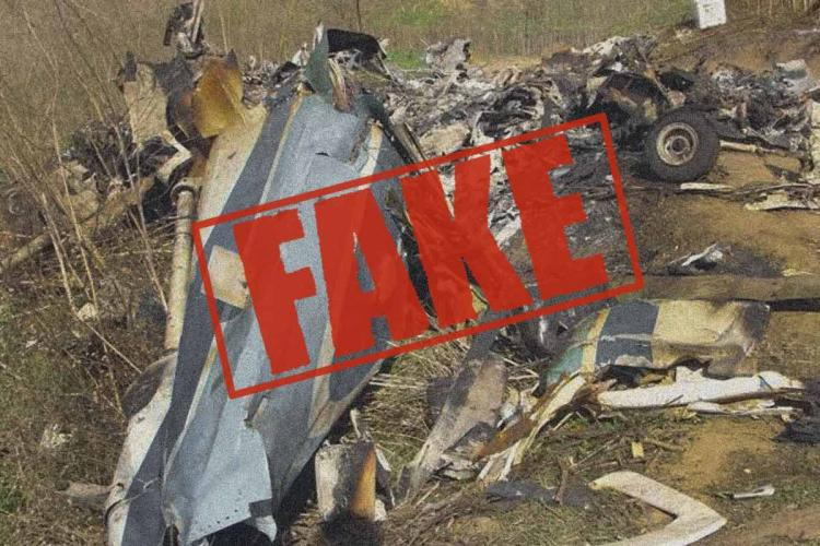 No helicopter crash in Pudukkottai Officials bust fake viral message
