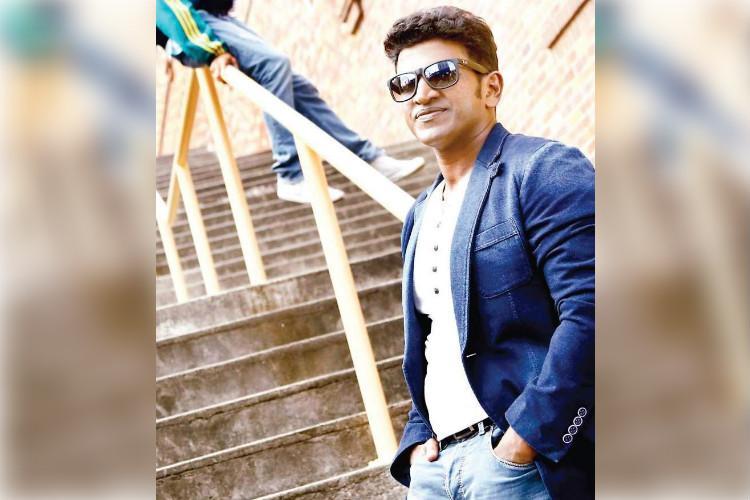 Puneeth Rajkumar to host Kannadada Kotyadipathi