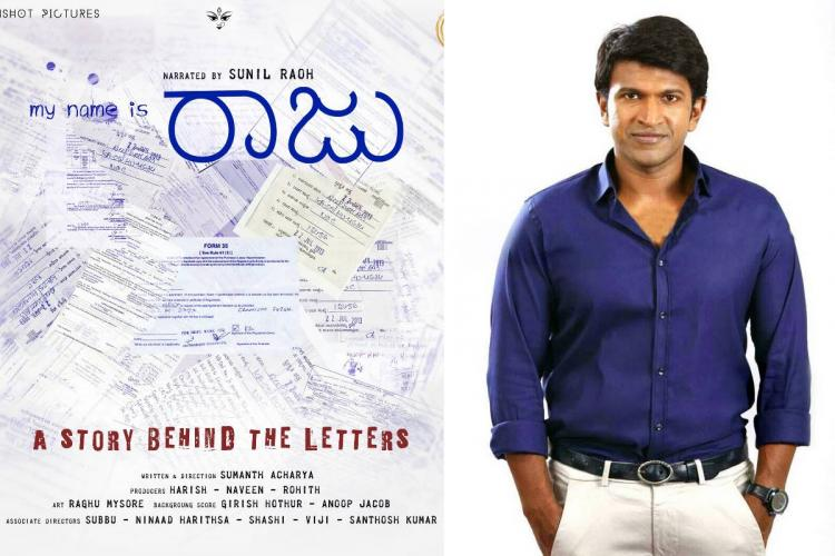 Poster of short film My name is Raju on the left Puneeth Rajkumar in a blue shirt and off white trousers on the rigth