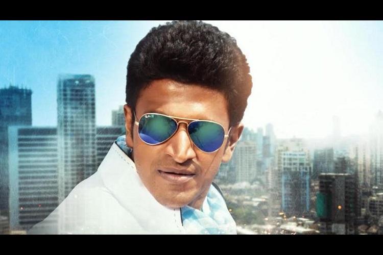 Single from Puneeths Raajakumara released