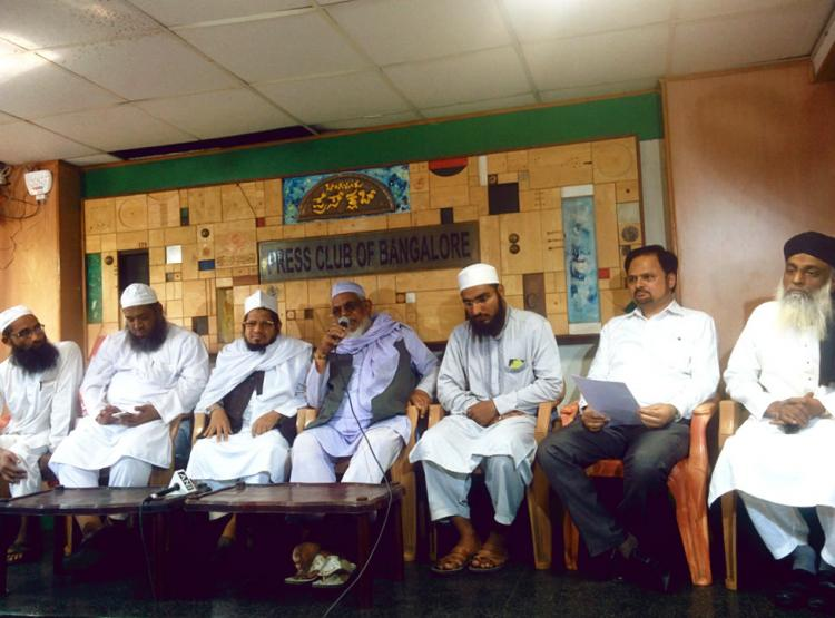 Family of arrested Bengaluru Muslim cleric says he has no terror links asks media to stop portraying so