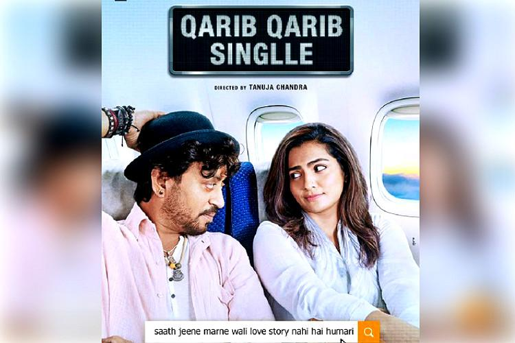 You debut as an artist only once Parvathy on Qarib Qarib Singlle