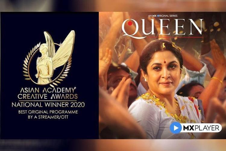 Gautham Menons Queen web series bags a prestigious award