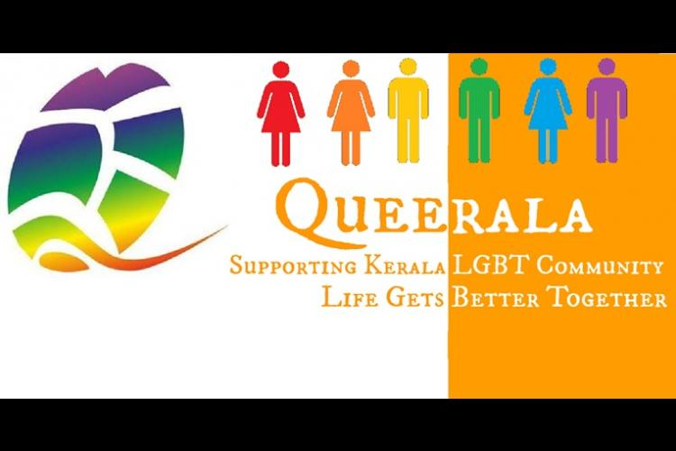 Queerala is crowdfunding a YouTube channel to document LGBTQI experiences