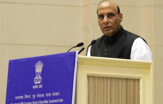 Police should reduce trust deficit with the public says HM Rajnath Singh