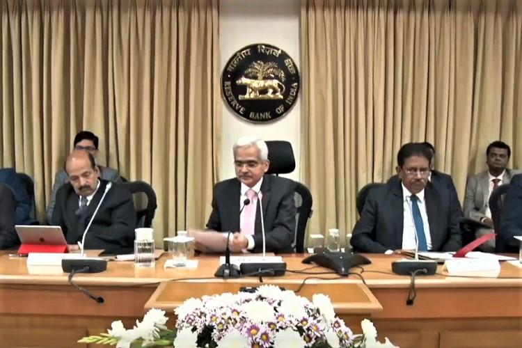 RBI MPC minutes Sharp rise in inflation led to policy rate status quo