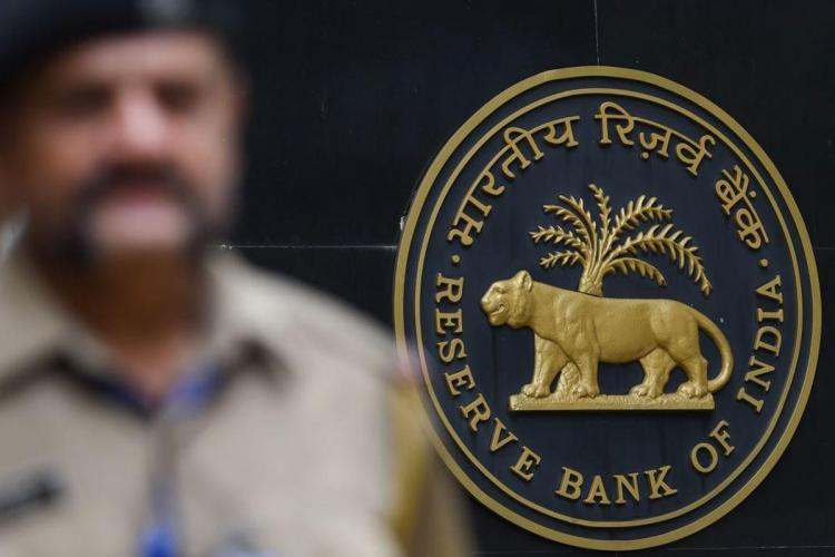 RBI logo with policeman in background