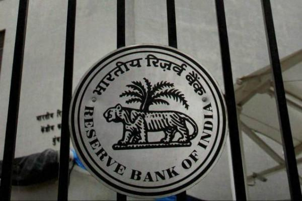 RBI maintains key rates concerned over inflation