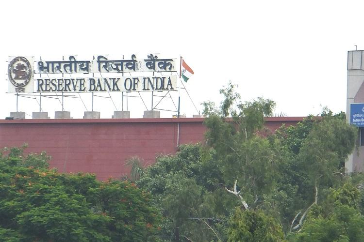 RBI makes it mandatory for banks to link retail MSME loan with external benchmarks
