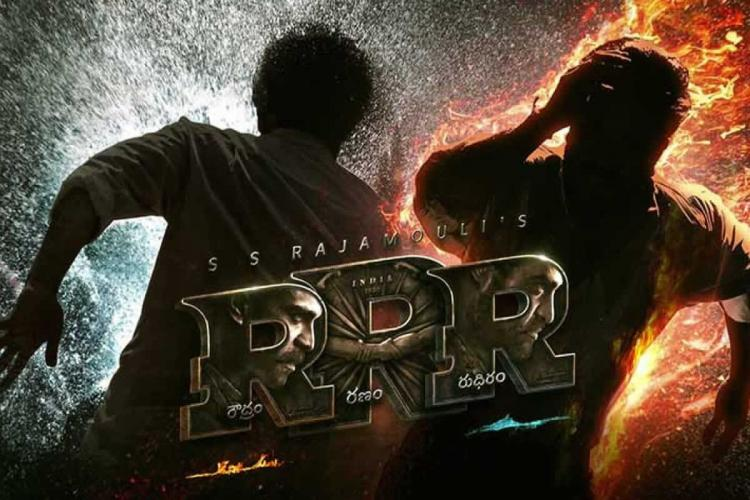 Poster of Telugu movie RRR showing the silhouette of two men one with water in the background and the other with fire