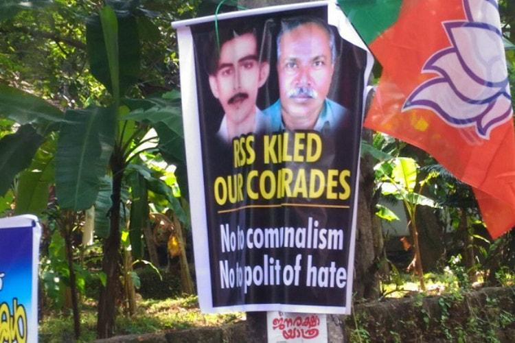 Amit Shah skips rally through Pinarayis village CPI M puts up posters of its martyrs