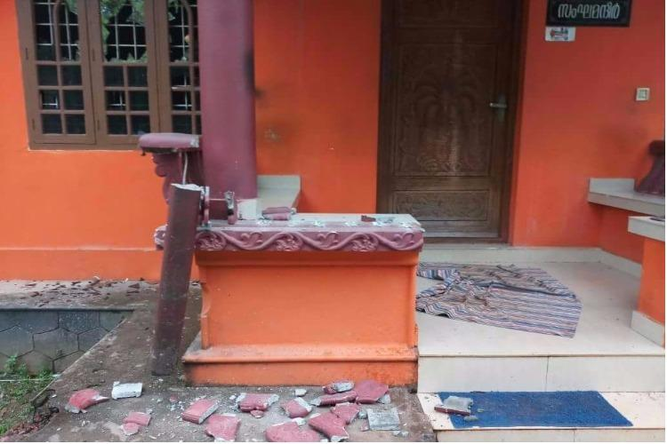 RSS office and Sree Narayana Guru temple attacked in Kannur hartal announced