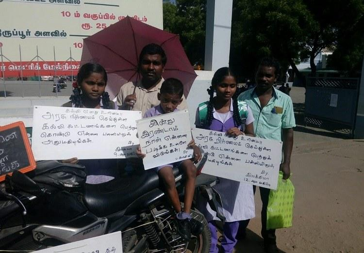 Tirupur school wants extracurricular fee from RTE student dad protests with 6-yr-old