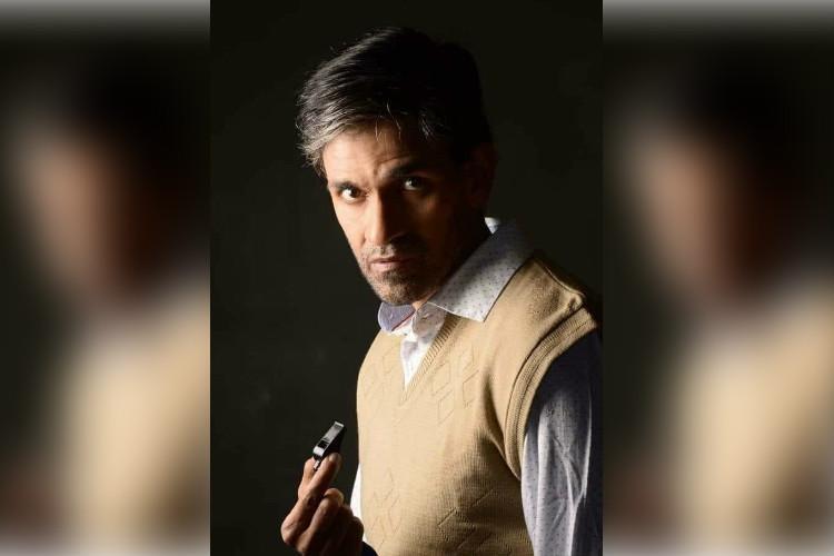 Raghavendra Rajkumars look in Ammana Mane revealed