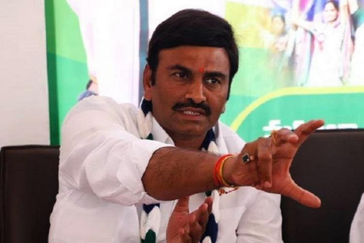 YSRCP rebel MP Raghu Rama Krishna Raju