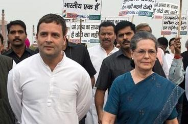 National Herald case Gandhis move Supreme Court seeking to quash summons