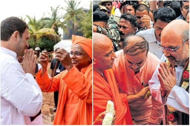 The religious mutts of Ktaka Why appeasing the seers is important for Cong and BJP
