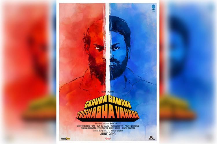 Raj B Shettys film with Rishab Shetty gets title
