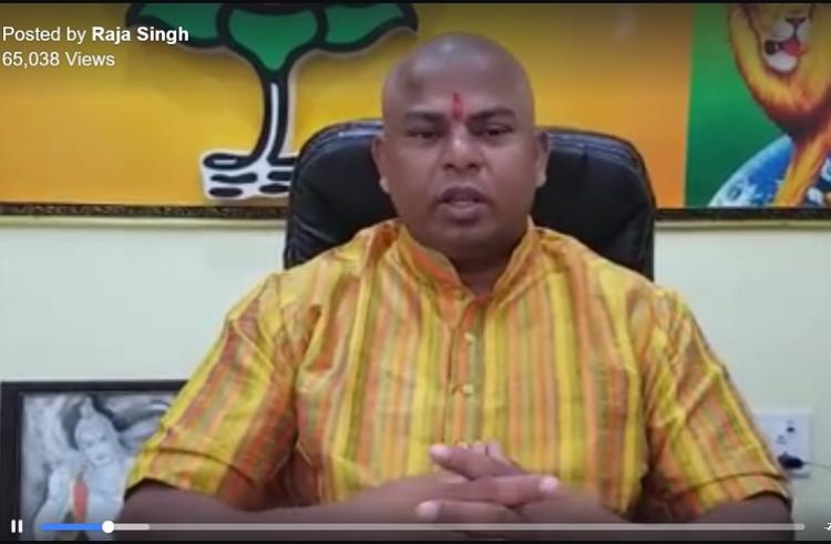 BJP distances itself from Hyderabad MLA Raja Singh who lauded Una Dalit assault