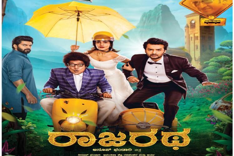 Rajaratha to be released in Telugu as Rajaratham