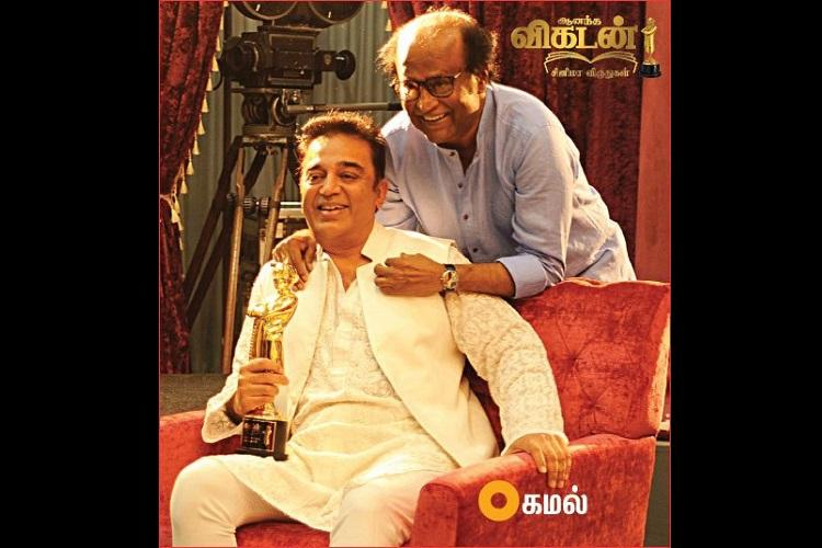 These heartwarming pictures of Rajinikanth and Kamal Haasan will give you goosebumps