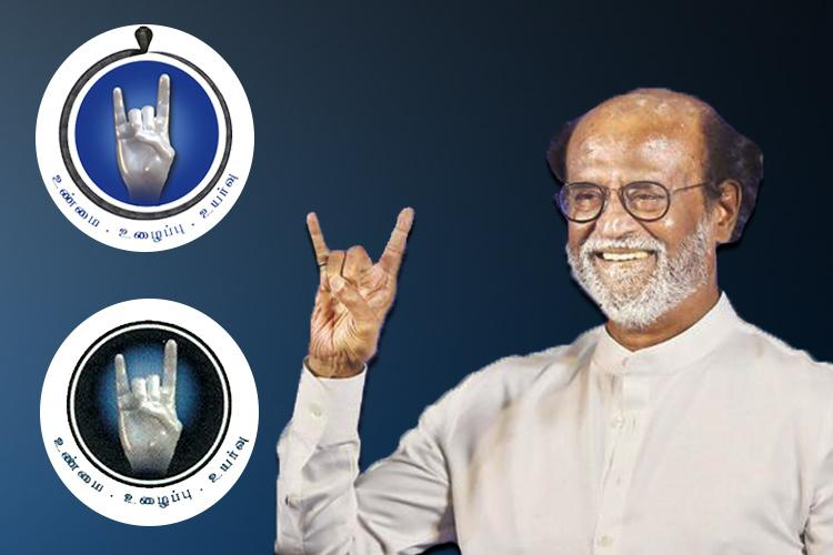 Snake removed from Rajini Mandram logo Move to appeal to non-Hindu voters