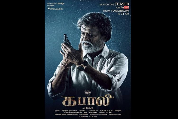 Kabali teaser goes viral - this time in Malay