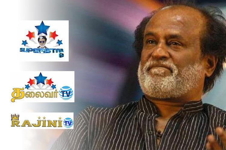 rajini tv க்கான பட முடிவு